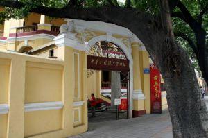 中华全国总工会旧址——惠州会馆