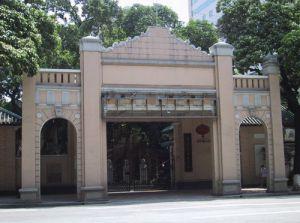 广州苏维埃政府旧址——广州起义纪