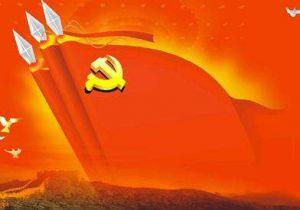 党在改革开放中焕发出强大生机活力