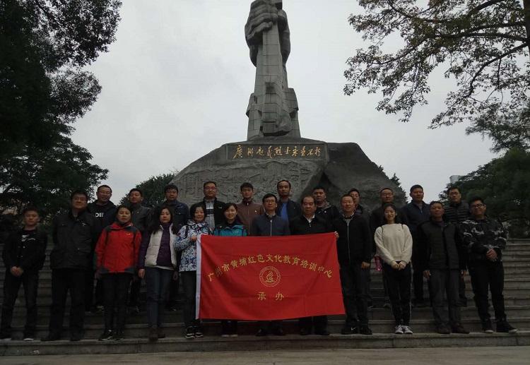 广州起义烈士陵园.jpg
